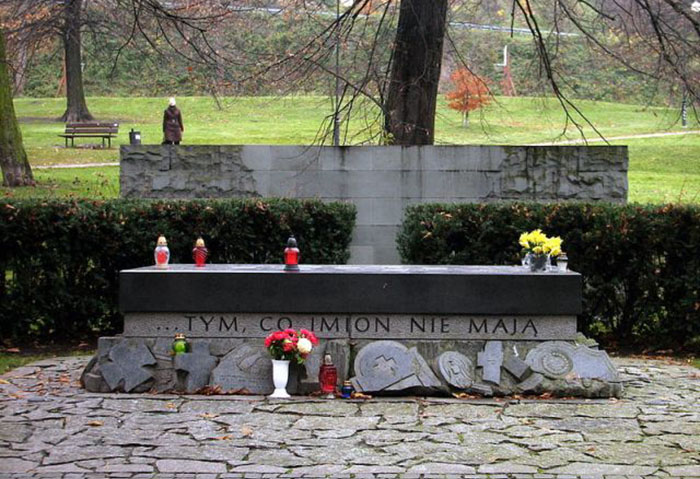 Кладбище потерянных кладбищ (Польша)
