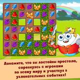 Скриншот из игры Герои Три-В-Ряд!